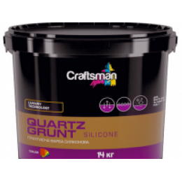 Краска грунтующая силиконовая CRAFTSMAN (15 кг)