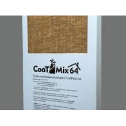 COATMIX 64 плита теплоизоляционная (1000*500 мм)